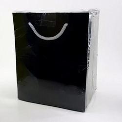 - 14*17 Karton Çanta Düz Siyah 25'Lİ Çanta