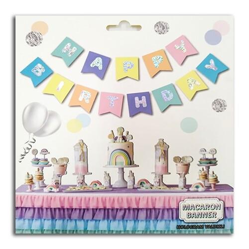 - Macaron Hologram Happy Birthday Banner